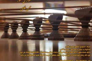 قطعه آوازی به یاد دوست.سنتور : محسن غلامی