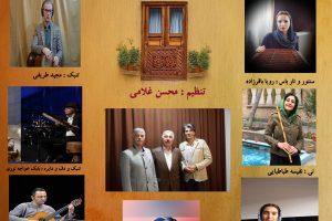 تصنیف تی تی جان از آلبوم دیاری . با صدای اسماعیل عبدی .تنظیم محسن غلامی